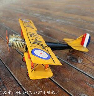 metal biplane