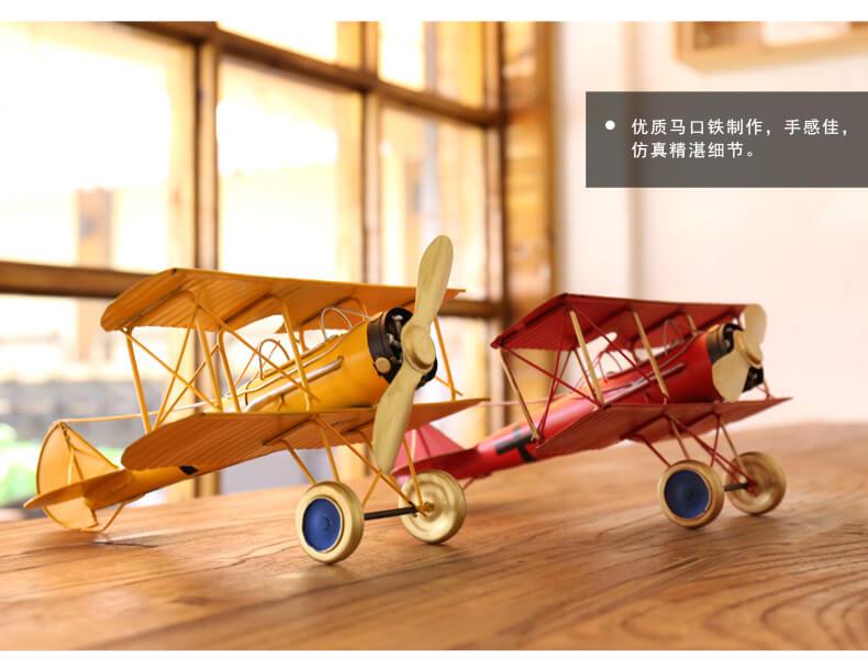 vintage metal airplan 1 (2)